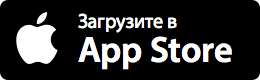 Нажмите, чтобы загрузить приложение в App Store